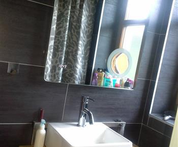 a koupelna