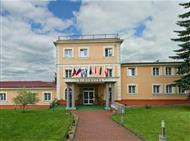 Hotel Eurohotel Garni
