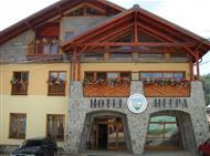 Hotel Heľpa